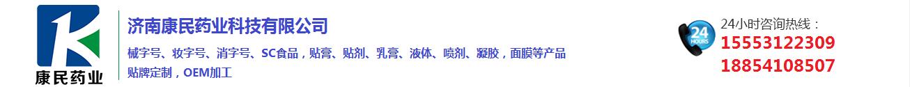 ABUIABAEGAAgxu_R4QUoqK3smgcwmgo4fQ